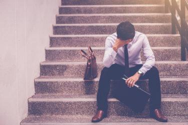 あなたは従業員に自社を採点してもらったら何点?