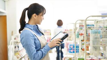 顧客体験で重要なのは売る視点ではなく買う視点